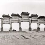 China | Ming Gräber