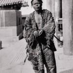 China | Taischan Profibettler