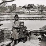 China | Tsinfanfu Lilienfeld