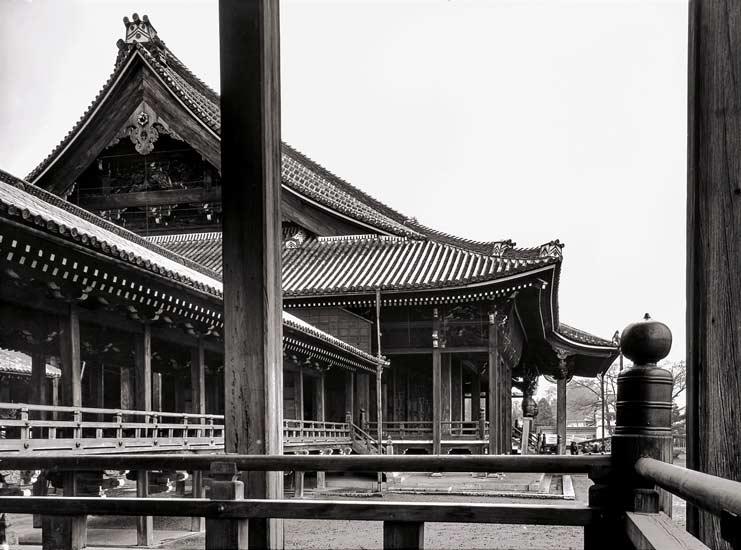Japan | Kyoto Tempel