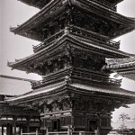 Japan | Osaka Tumogi Pagode